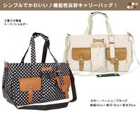 2014 Hot Sale Dorgan petpets elegant pet bag pet bag canvas polka dot