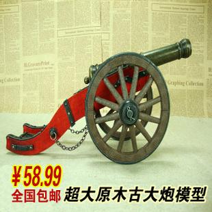 Gift birthday gift metal model nostalgic lighter cannon