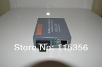 Fast Ethernet Fiber Optic Media Double-Mode Converter HTB-1100 2KM