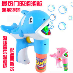 free shipping Fully-automatic music dolphin electric bubble gun bubble machine baby toy bubble toy gun(China (Mainland))