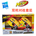 free shipping 4 hasbro nerf soft toy gun bullet double set 33349(China (Mainland))