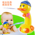 free shipping Baby temperature measurement toy duck child beach water gun toy baby bath discoloration duck