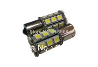 Additional  brake light 24pcs 5050 12V