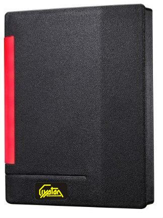 Latest proximity card reader RFID card reader(China (Mainland))