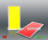 rectangle 300*600mm power 25w rgb full color led panel lamp,DC24v 84pcs SMD5050 led ceiling panel light,embeded installtion