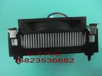 Htpc small computer case 1u ultra-thin 478 aluminum radiator 7cm fan four sides 1U 478 heatsink fan