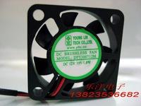 3cm DFS300712M 3007 12V 1.0W 30*30*7MM  mini  cooling  fan