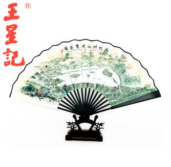 Fan paper folding fan bamboo