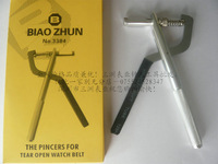 Wholesale of watch tool!!Watch Band Link Pin Remover Strap Adjust Repair Tool