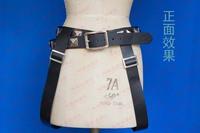 hot selling Dramatical murder dmmd sei cosplay rivet strap belt waist decoration