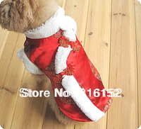 Winter Fashion Dog clothes Chinese Tang Suit  Pet Vest Jacket With Red Chinese Tradition Print Free Shipping