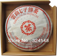 2001Year old Ripe Puerh Tea,Ripe Puer,Spring tea,old tree puer tea,PE17,Free Shipping