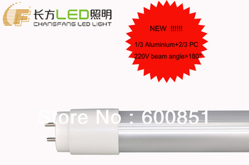 CE RoHS 4FT 220V 18W High Brightness long lifespan led tube t8 1200mm