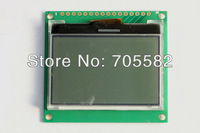 COG graphic 12864 serial display module