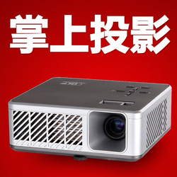 Projector led projector micro projector dlp high definition home(China (Mainland))