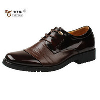 Free Shipping business dress British fashion patent leather Oxford shoes genuine leather lace-up men's shoes ZX800
