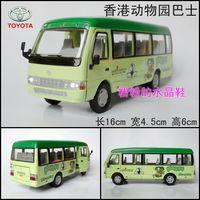 In alloy car model toy car acoustooptical WARRIOR bus TOYOTA coaster bus