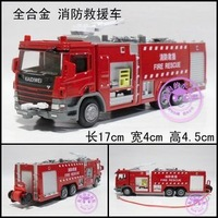 Car model toys full alloy fire car police car fire truck