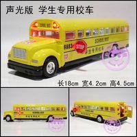 Alloy car model toy plain school bus school bus