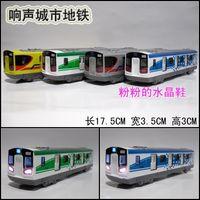 Alloy car model toy railcar 8 line subway ferri- railcar