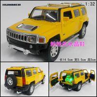 Humvees 2007 hummer h3 JEEP alloy car model toy plain