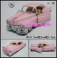 Soft world cadillacs cadillac webworm artificial car alloy WARRIOR toy car