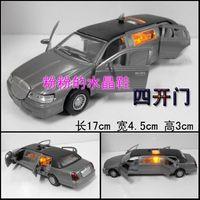 Artificial car model toy car WARRIOR quartiles door lengthen lincoln