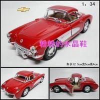 Soft world kinsmart1 : 34 CHEVROLET veidt 1957 WARRIOR webworm alloy car model