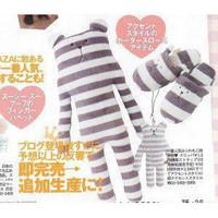 Hot  Free Shipping Cute Bear Plush Toy Doll Cushions Pillow FC12063