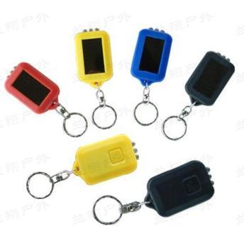 Solar Key Light with 3 LED key light t High Quality  Solar led keychain! Free Shipping ! 20Pcs/Lot Wholesale ! -