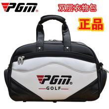 popular golf bag price