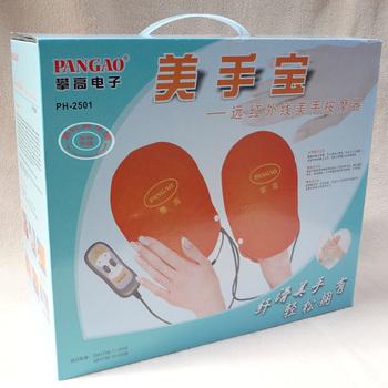 Far infrared hand massage device hand po heated vibration massage gloves