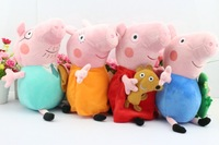 Wholesale 4pcs hard wash peppa pig & george pig plush Mom & Daddy large size cute kids toddler toys pink