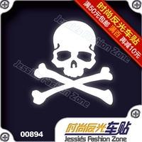 Car sticker 008 94 skull 2 reflectorised personalized car stickers