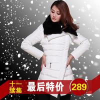 Monnari 2012 winter down coat slim white medium-long black