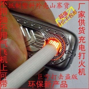 Free  shipping Round electric heating wire electronic cigarette lighter usb charge lighter full metal belt money detector
