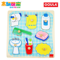 Goula child wooden puzzle bathroom puzzle 53032 FREE SHIPPING