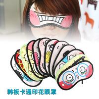 Wholesale- Health Shading Dual-use Sleep Eye Mask Cartoon Eyeshade Ice Packs Goggles #A301