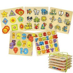 In Stock In stock Parents set puzzle wool infant intelligence toys