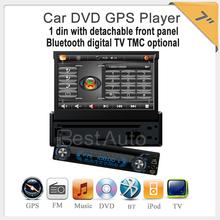 dvd player atsc tuner price