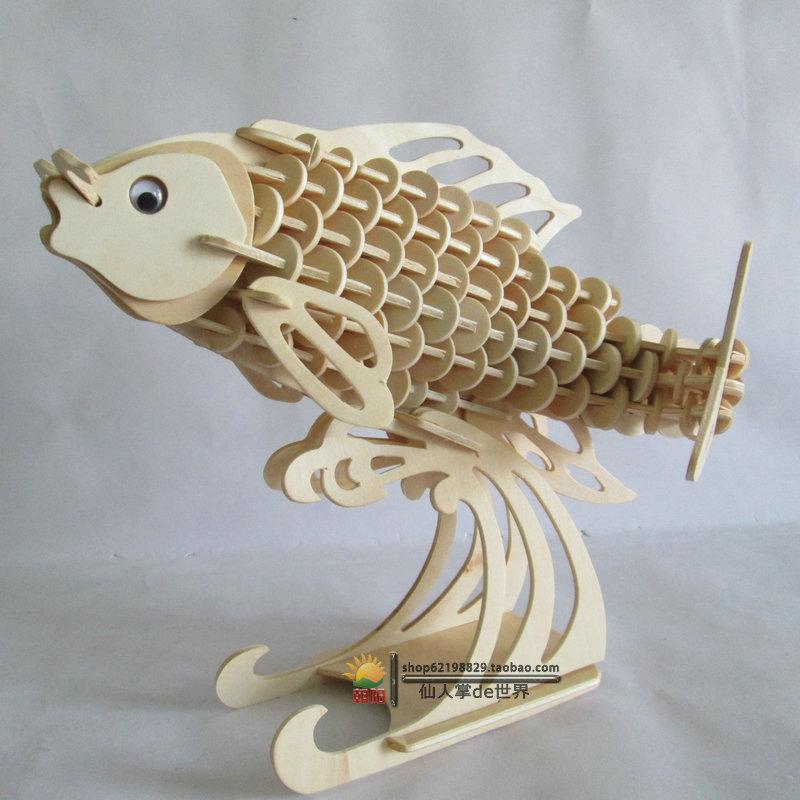 New fancy Intelligent educational toy 3D animal model WOODEN PUZZLE DIY WOODCRAFT CONSTRUCTION KIT handmade CARP G-H009(China (Mainland))