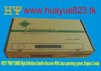New Arrival VU+DUO HD Twin Tuner PVR HD Satellite TV Receiver VU plus set top box