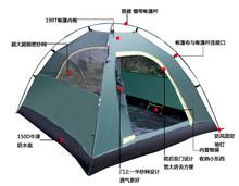 wholesale pop up beach tent