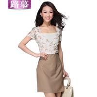Женское платье R8937