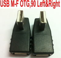 Free Shipping 10pcs/lot  factory price USB Female to male connector,with both left & right function,new design,90 degree,2 kinds