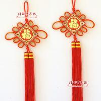 Hard board fu word chinese knot lucky ruyi chinese knot red chinese knot car hangings
