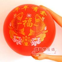 Fu word balloon festive balloon 30 ball diameter 45cm