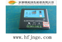 CE 12V/24V voltage auto recognition 25A solar controller+metal sheller+power showing