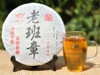 357g Old Banzhang Puerh Tea, 2006 year Raw Puer,Pu'er,PC108,Free Shipping +Secret Gift