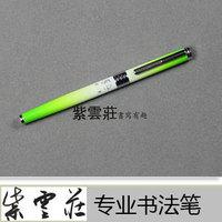 2014 New Pens Caneta Tinteiro Boligrafos free Shipping Fountain Pen Students Practice Calligraphy Fashion Business Sum of 2026